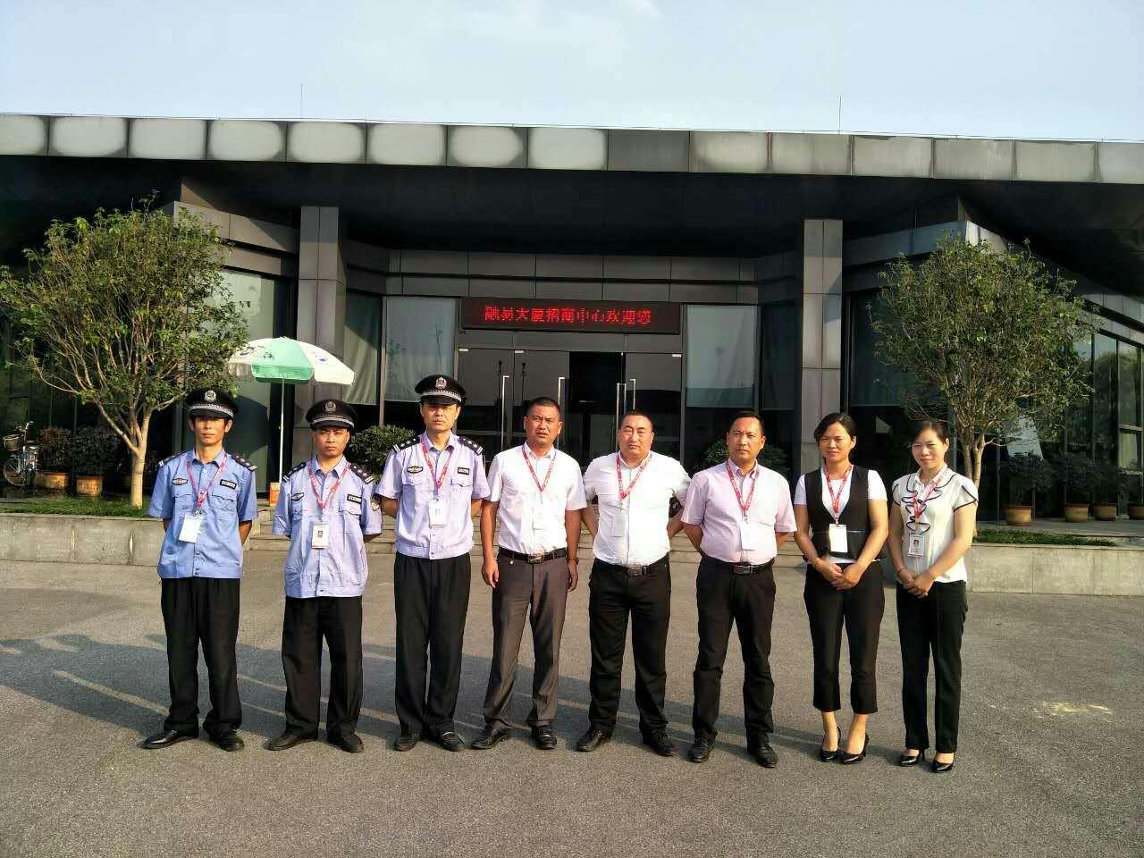 东莞松山湖展厅物业管理项目