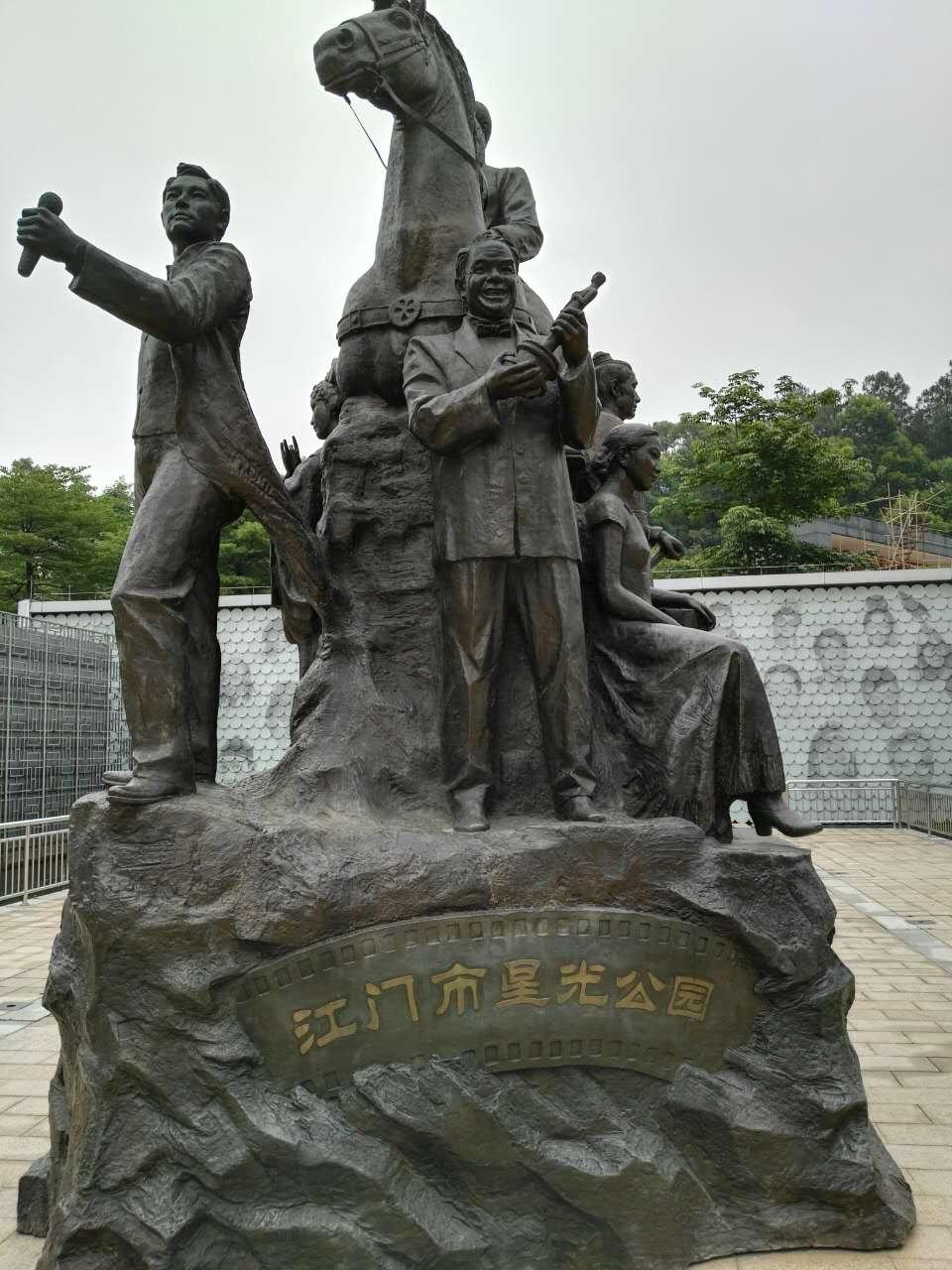江门星光公园物业管理项目