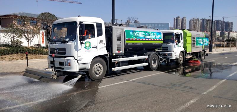 洛阳孟津县清扫、绿化项目
