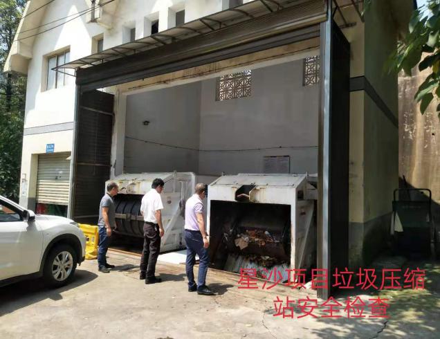 安委办对公司湖南省项目开展安全生产事故检查